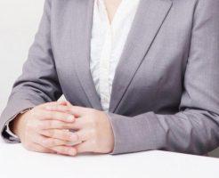 転職活動中の女性