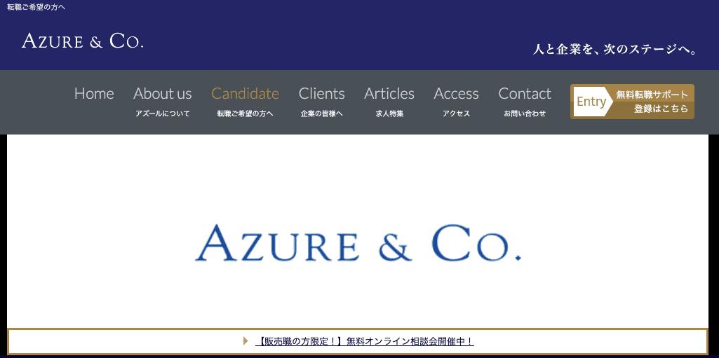 AZURE&CO.