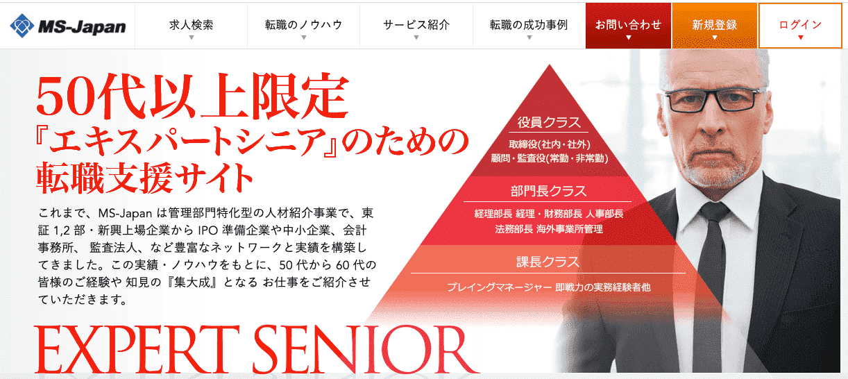 MS-Japansenior