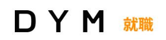 DYM就職(土木)ロゴ