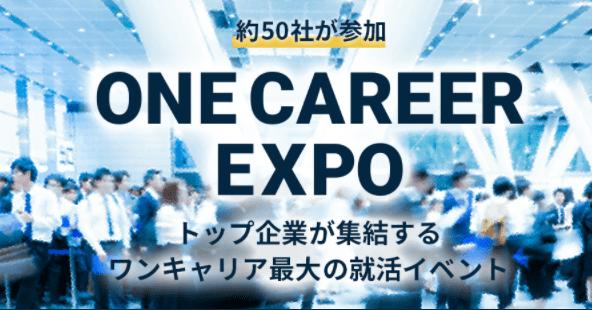 ONECAREER EXPO